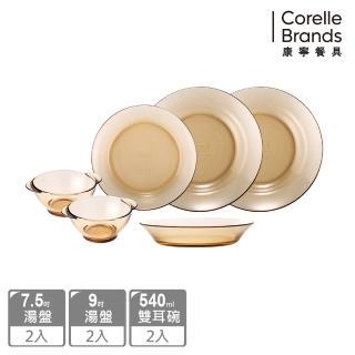 【美國康寧 Pyrex】透明耐熱餐盤6件組(602)