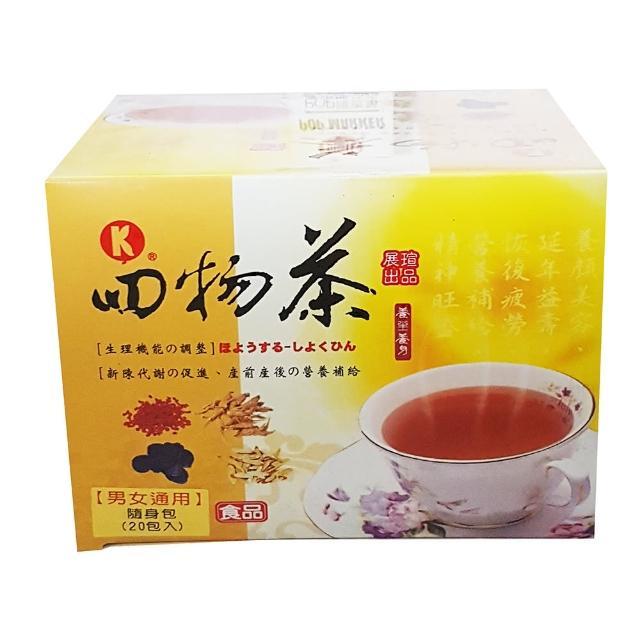 【展瑄】四物茶-切碎濃縮(5g*20包入)