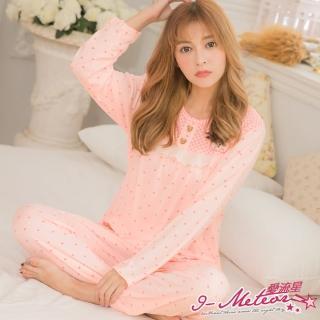 【I-meteor日系】PA3072全尺碼-貼布小兔愛心格紋牛奶絲長袖二件式睡衣組(甜橘粉)