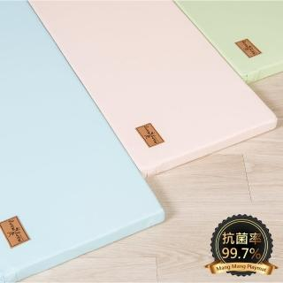【Mang Mang 小鹿蔓蔓】兒童4cm床邊墊/地墊(單片)