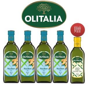 【Olitalia奧利塔】玄米油禮盒組(1000mlx2x2組-贈送純橄欖油500ml專案組)