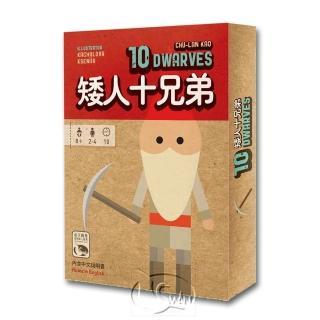 【新天鵝堡桌遊】矮人十兄弟 10Dwarves(全家一起來)