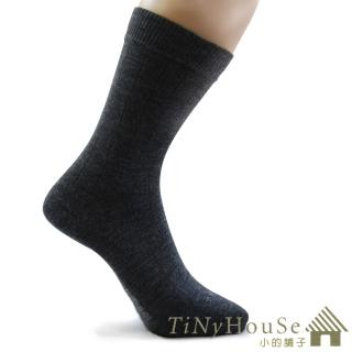 【TiNyHouSe小的舖子】超細輕薄保暖羊毛襪 超值2雙組入(鐵灰色系L號 T-610/601)