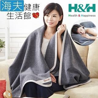 【海夫健康生活館】南良H&H 遠紅外線 蓄熱保溫 健康毯