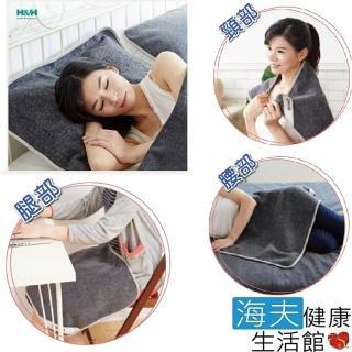 【南良H&H】遠紅外線 蓄熱保溫 健康枕巾(2入)