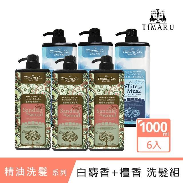 【Timaru堤瑪露】白麝香+檀香洗髮乳超值組(1000mlx6)