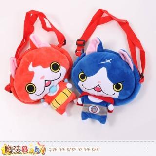 【魔法Baby】兒童背包 妖怪手錶正版絨毛布側背包(f0182)