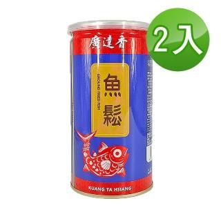 【廣達香】健康魚鬆(230g)X2入