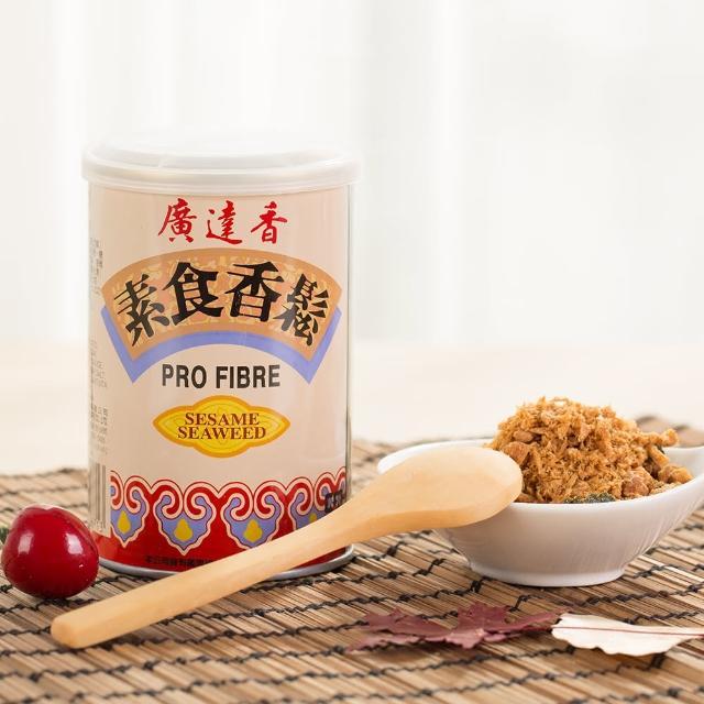 【廣達香】素食香鬆-海苔芝麻(素鬆)x2入
