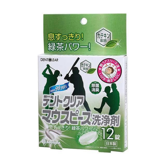【日本KIYOU】假牙清潔錠-綠茶-12錠