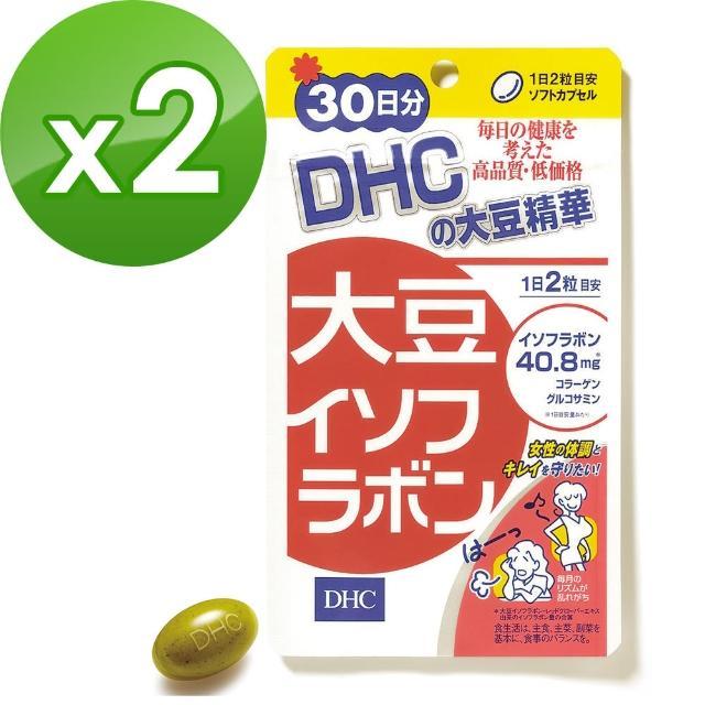 【DHC】大豆精華(大豆異黃酮) x 2
