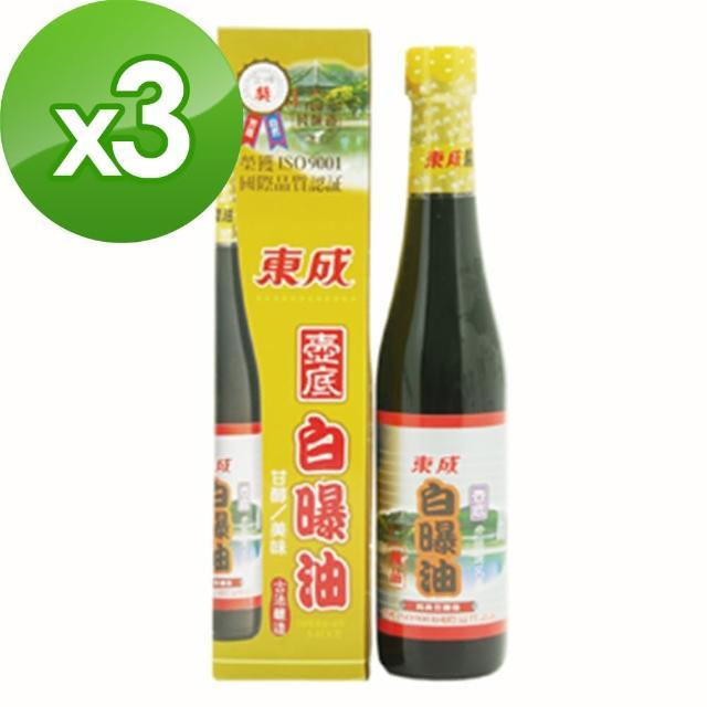 【東成】壺底白曝油(430ML)X3入