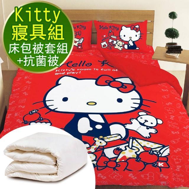 【開學組】Hello kitty遊戲房床包被套-單+抗菌輕柔被x1(共2色)