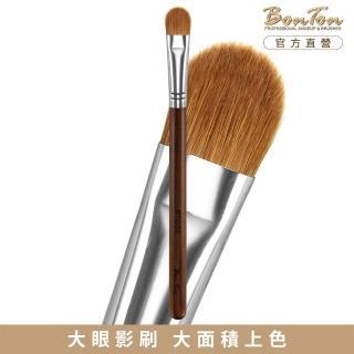 【BonTon】原木系列 眼影刷/L RTQ02 頂級100%貂毛