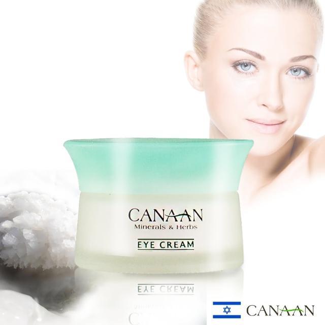 【以色列CANAAN】死海鹽極致賦活抗老眼霜30ml