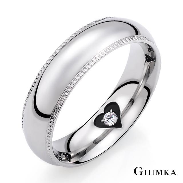 【GIUMKA】情侶對戒 攜手共進 白鋼情人戒指 單個價格 MR03051-1(銀色)