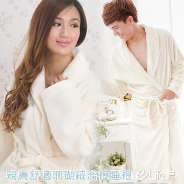 【E-Life】親膚舒適珊瑚絨浴袍睡袍(浴袍