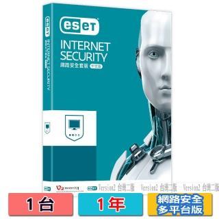 【ESET NOD32】Internet Security網路安全(單機1年版)