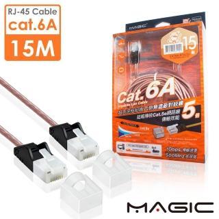 【MAGIC】Cat.6A 極細純銅超高速網路線-15M(專利折不斷接頭)