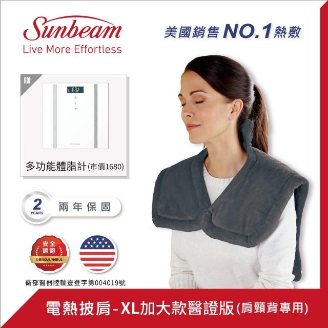 【美國Sunbeam夏繽】電熱披肩-XL加大款(氣質灰)