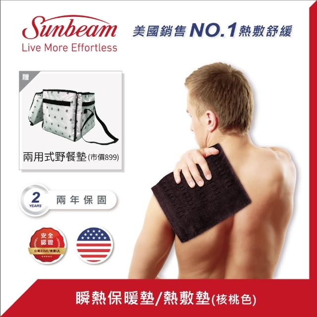 【美國Sunbeam夏繽】瞬熱保暖墊(核桃色)
