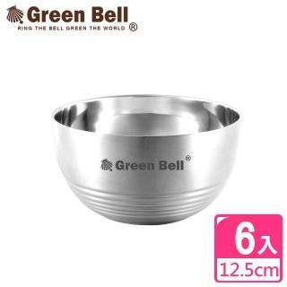 【GREEN BELL綠貝】永恆316不鏽鋼雙層隔熱碗12.5cm(6入)