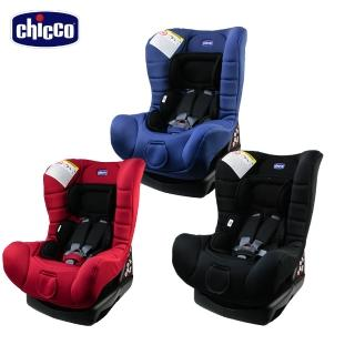 【chicco】ELETTA comfort寶貝舒適全歲段安全汽座-4色