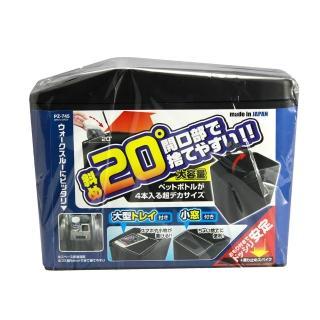 ~ YAC~傾斜開口垃圾桶PZ~745 汽車|收納置物|面紙盒