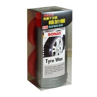 【SONAX】舒亮 亮麗不油膩輪胎蠟(汽車|橡膠|清潔)