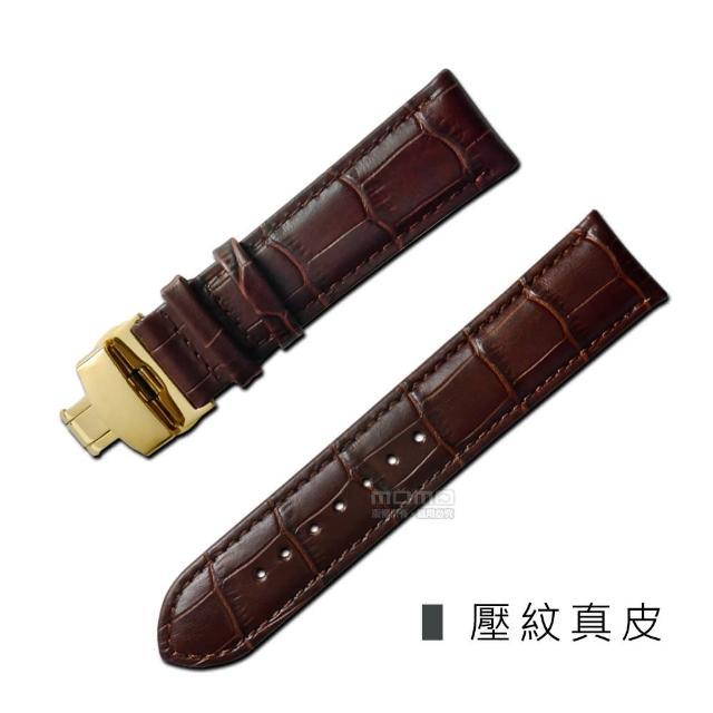 【Watchband】經典復刻時尚指標(壓紋真皮雙邊壓扣錶帶 棕x金扣)