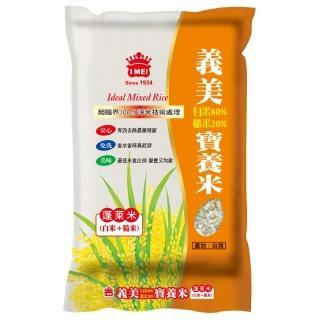 【即期品-義美】蓬萊寶養米(1.5kg/包 有效期限至20171023)