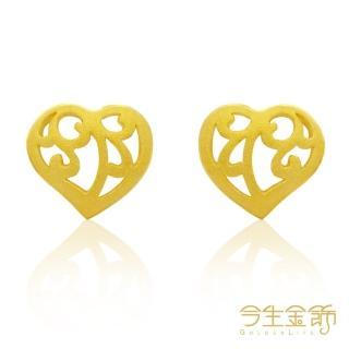 【今生金飾】網住愛情 耳環(純黃金耳環)