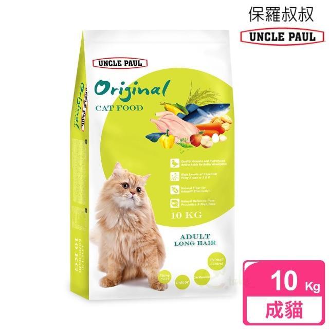 【UNCLE PAUL】保罗叔叔田园生机猫食 10kg(成猫 长毛猫)