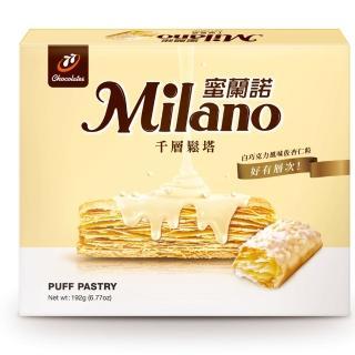【77】Milano蜜蘭諾千層鬆塔12入