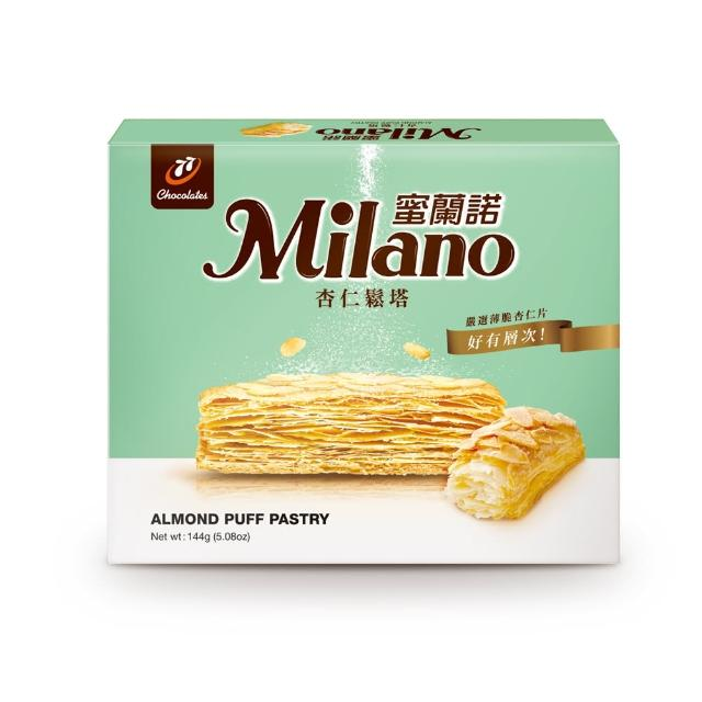 【77】Milano蜜蘭諾杏仁鬆塔12入