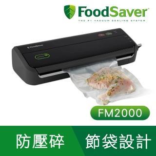 【型男大主廚吳秉承】美國FoodSaver家用真空保鮮機(FM2000)
