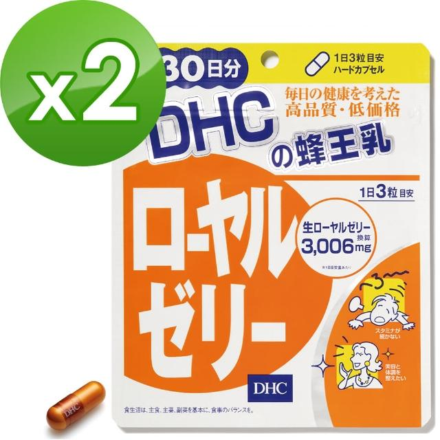 【DHC】蜂王乳 x 2