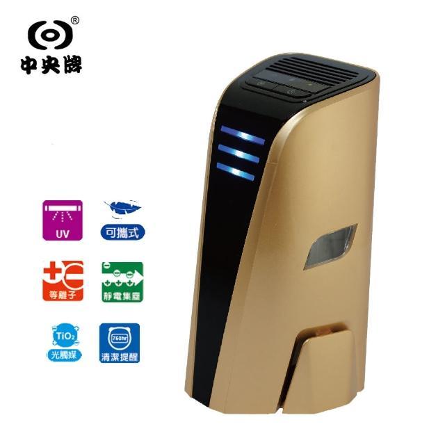 【中央牌】空氣清淨機 KAM-01(免耗材、UV燈+光觸媒濾網)