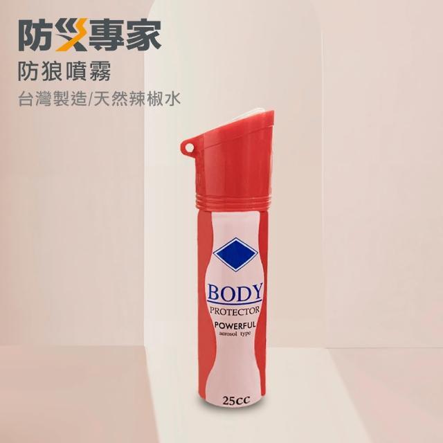 【中揚消防】台灣製造 防狼防身強力噴霧劑(女性 孩童必備 防狼神器 無汙染.對人體無害 內政部警政署核准)