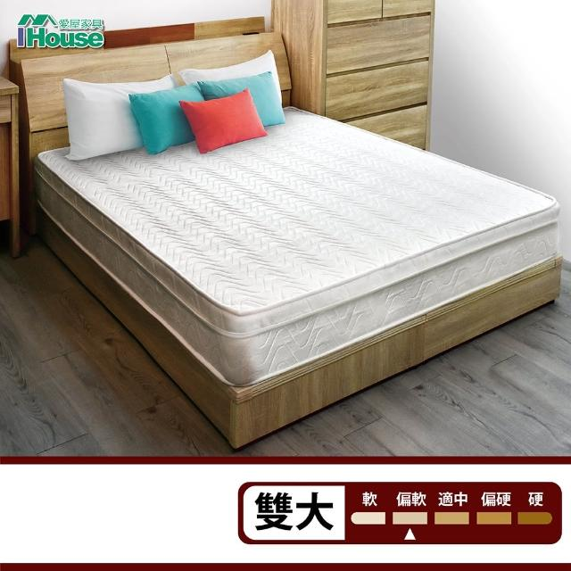 【IHouse】蜂巢三線獨立筒床墊(雙大6x6.2尺 / 高20cm)