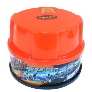 【黑珍珠】超元素抗塵水珠蠟-深色車專用360g(luxgen納智捷 hyundai現代 MAZDA馬自達 toyota 豐田)