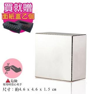 【車的背包】磁鐵面紙盒套組(多功能強力磁鐵+面紙盒)