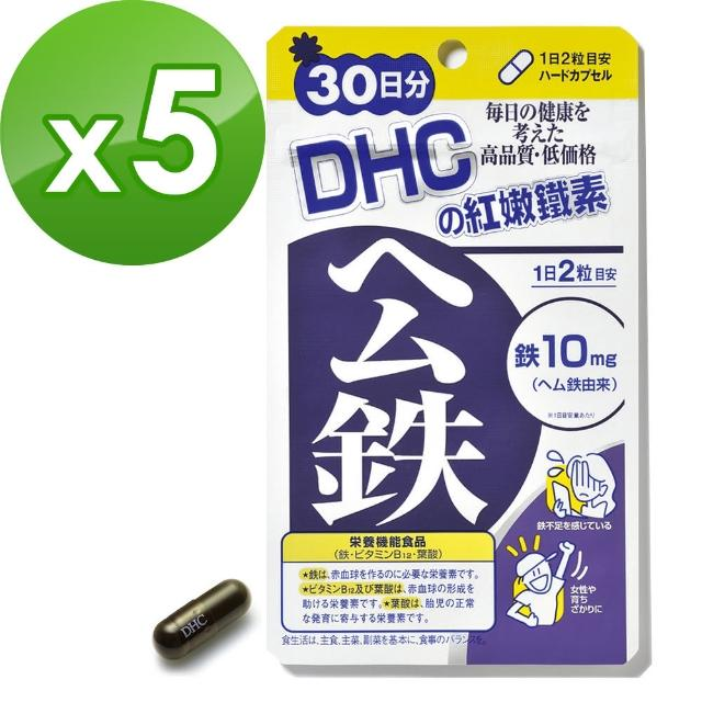 【DHC】紅嫩鐵素(30日份) x 5
