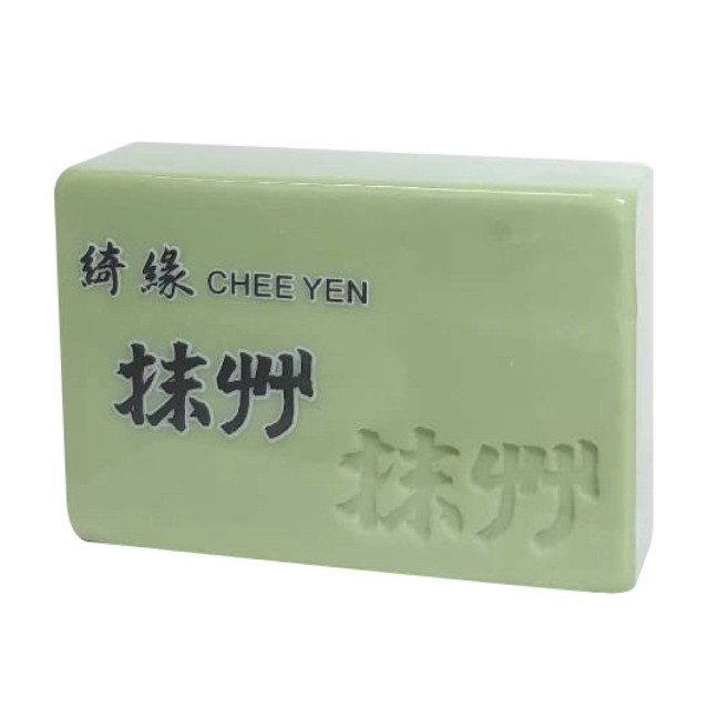 古法传承-抹草身心净化手工皂