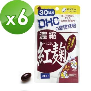 【DHC】濃縮紅麴 x 6