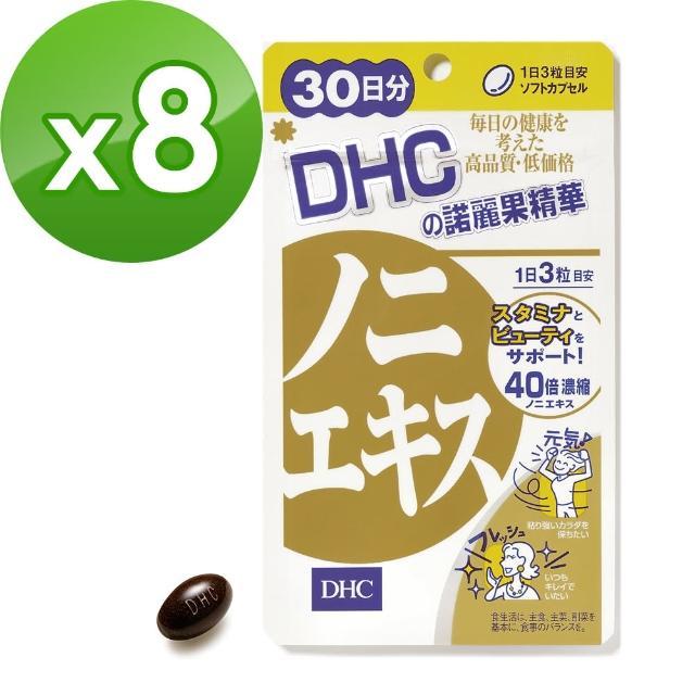 【DHC】諾麗果精華 x 8