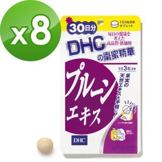 【DHC】棗蜜精華 x 8