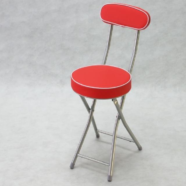【BROTHER 兄弟牌】丹堤有背折疊椅-紅色 1 張/箱(兄弟牌折疊椅)