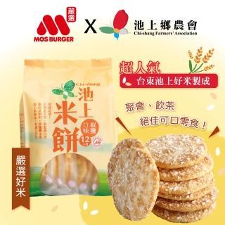 【池上鄉農會】池上米餅-椒鹽口味(1包)/