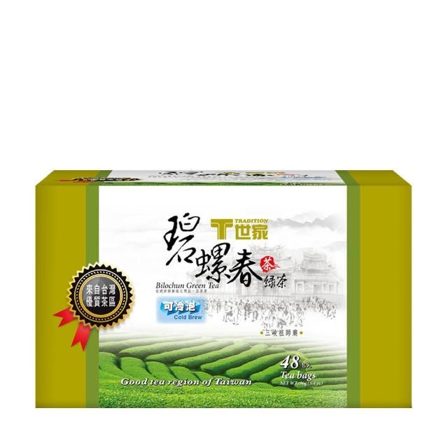 【T世家】台灣優質茶區碧螺春綠茶茶包48入